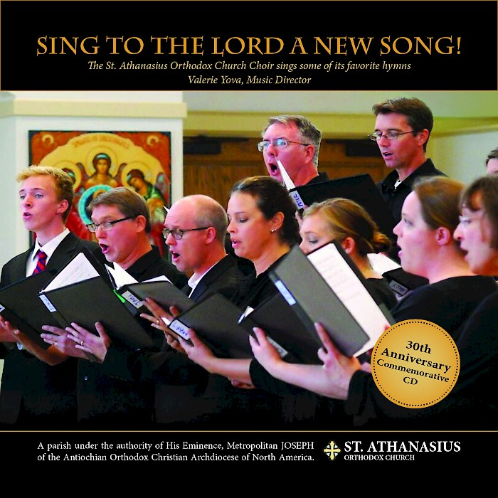 Sing to the Lord a New Song CD Cover